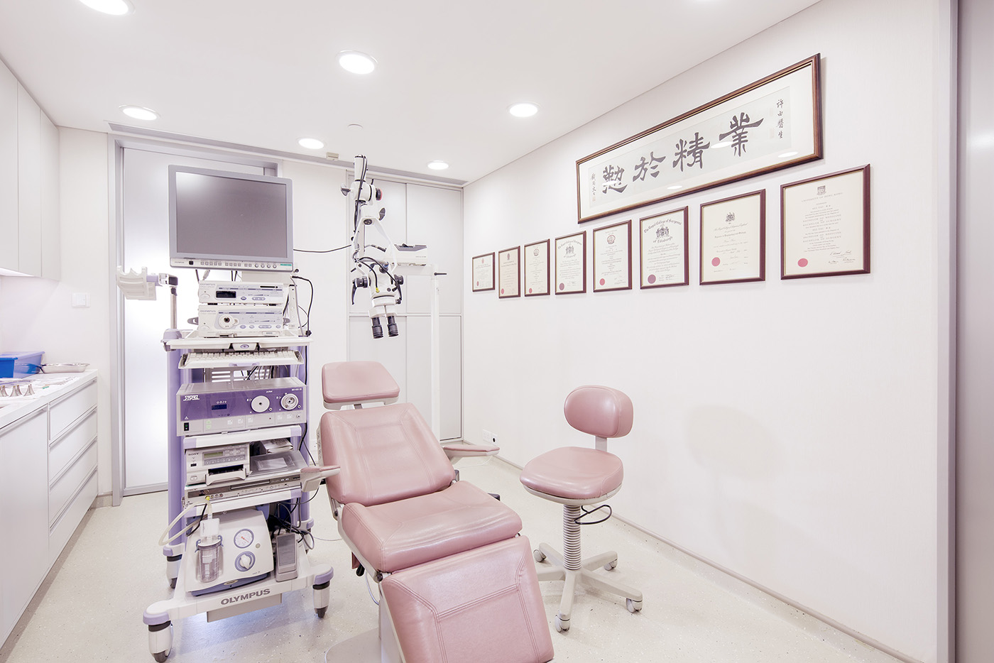 https://pedderclinic.hk/sc/wp-content/uploads/sites/3/facilities-06.jpg