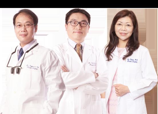 https://pedderclinic.hk/sc/wp-content/uploads/sites/3/specialist-group-plastic-surgery-1808.png