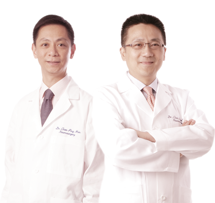 https://pedderclinic.hk/tc/wp-content/uploads/sites/2/specialist-group-neurosurgery-1809.png