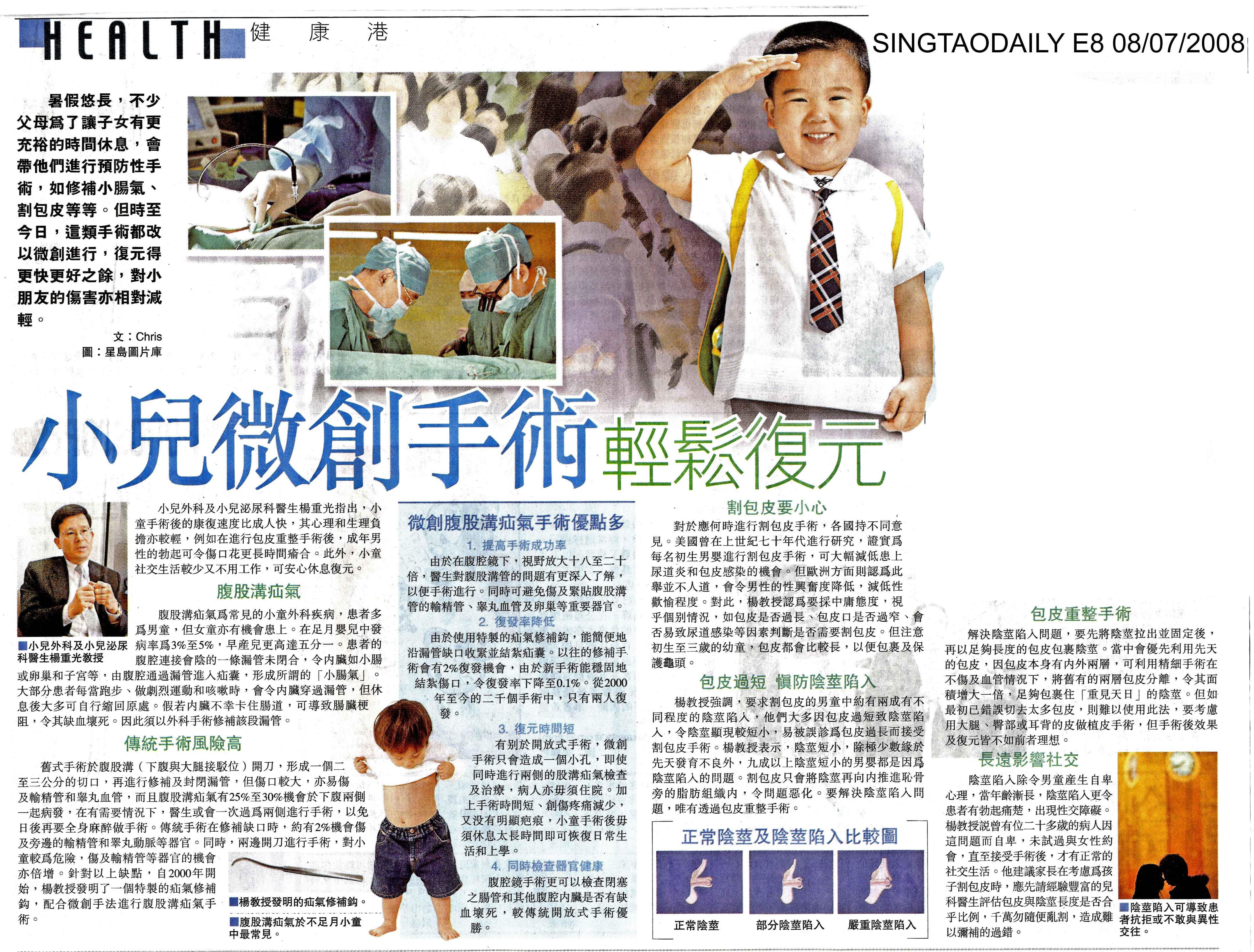 https://pedderclinic.hk/wp-content/uploads/he-ck-yeung-02.jpg