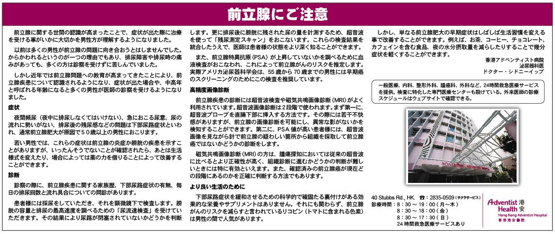 https://pedderclinic.hk/wp-content/uploads/he-sidney-kh-yip-05.jpg