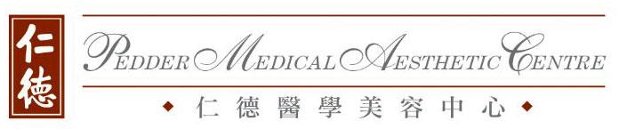 https://pedderclinic.hk/wp-content/uploads/logo-pedder-aesthetic.jpg