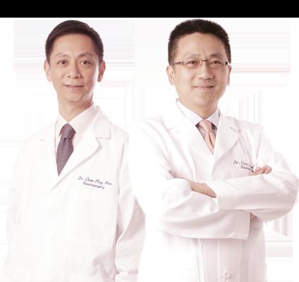 https://pedderclinic.hk/wp-content/uploads/specialist-group-neurosurgery-1809.png